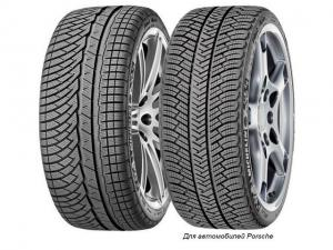 Michelin Pilot Alpin PA4 245/45 R17 остаток 5 мм