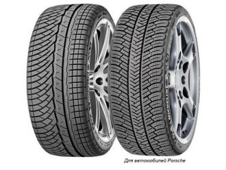 Michelin Pilot Alpin PA4 245/35 R20 N0 остаток 7 мм