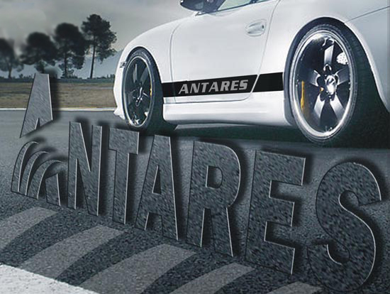 Шины Antares